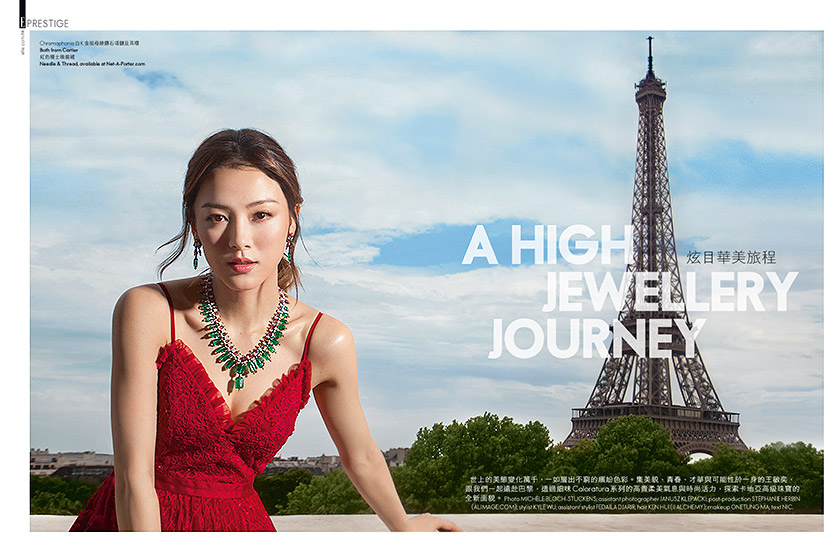 Retouche Elle Hong Kong n°371 - Édito Cartier : A High Jewellery Journey
