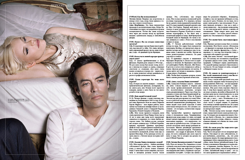 L'Officiel Ukraine n°99 - Édito Anna & Anthony Delon