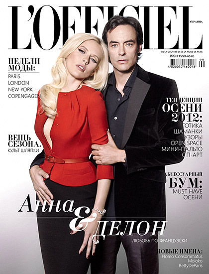 L'Officiel Ukraine n°99 - Couverture Anna & Anthony Delon