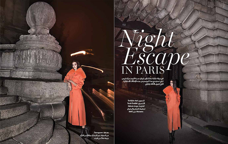 Retouche Marie Claire Arabia - Édito Night Escape in Paris