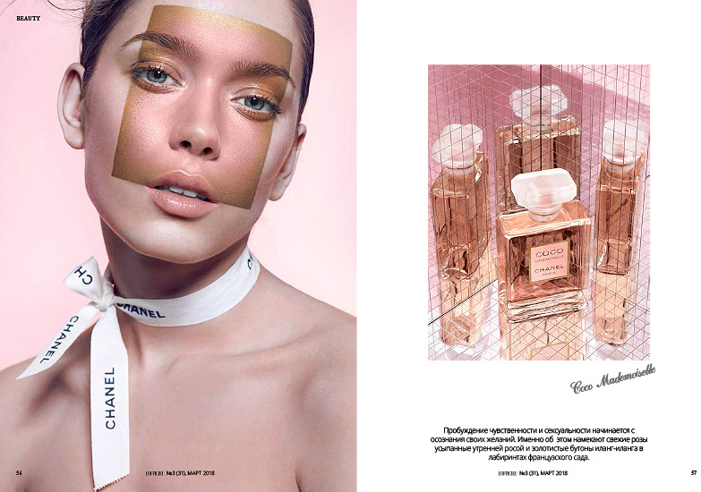 Retouche L'Officiel.kz - Édito Beauty